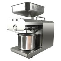 China 12 Kg Mini Home Oil Press Machine For Cooking Oil Easy To Disassemble on sale