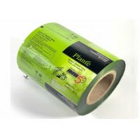 Food Grade Soft Food Packaging Roll , Flexible Metalized Film Food Packaging Manufactures