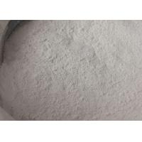 98% Purity Brain Enhancing Drugs Powder Donepezil HCl CAS 120011-70-3 Manufactures