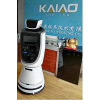 Buy cheap Rapid Plastic Bank Robot Machining , Custom Made CNC Rapid Prototype from wholesalers