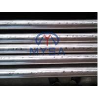 Hastelloy C-22/UNS N06022 /   Hastelloy C-22 Tube/ UNS N06022 Tube/ Alloy C-22 Seamless Tube & Welded Tube Manufactures