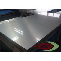 Prime 1.2mm Polished Aluminuim Sheet / Plate for Reflectorized Material Manufactures
