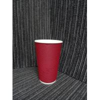 Disposable Biodegradable Paper Cups Single / Double Ripple Wall For Hot Coffee 3oz - 16oz Manufactures