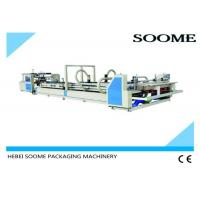 380V 50HZ Carton Folding Gluing Machine Controlled Independently Easy Intelligent Operation Manufactures