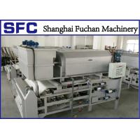 Automated Operation Sludge Belt Press Machine / Sludge Dehydrator System Manufactures