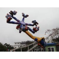 China Enjory Outdoor Playground Equipment Spinner Big Windmill , 360 Degree Rotation on sale