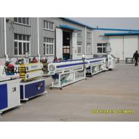 LDPE Rigid HDPE Conduit Plastic Pipe Production Line For Sweage Manufactures