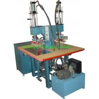 China Hydraulic H. F Plastic Welder High Frequency Welding Equipment for Shoes Embossing on sale