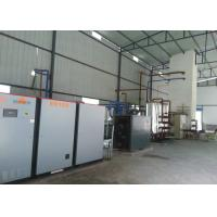 China Skid Mounted Cryogenic Air Separation Plant on sale