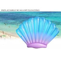 Buy cheap Sea Scallop Buoy Inflatable Pool Toys Floats Blue Color 0.25mm PVC Customized Logo from wholesalers