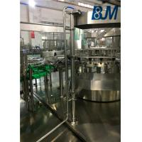 4200 * 3000 * 2400mm Purified Water Filling Machine With 50 Filling Heads Manufactures