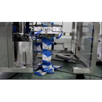 Stainless steel semi-automatic packaging machine bag making high precision for hard weighing products Manufactures