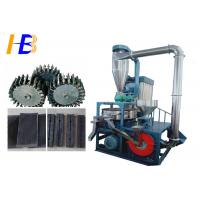 Vibrating Sieve Stainless Steel Grinding Mill Machine For WPC Waste Candy Papers Manufactures