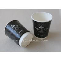 PE Coated Single Wall Custom Printed Paper Cups Die Cutting 12oz Paper Tea Cup Manufactures