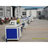 China Single Screw Extruder Machine 200KG/h - 400KG/h For Plastic Pipe on sale