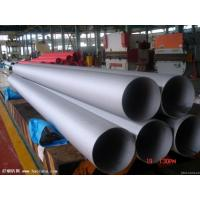 Seamless Hastelloy Pipe Hastelloy C-4 ( UNS No. N06455 )  Hastelloy C22 Manufactures