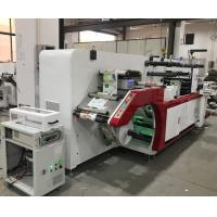 LCMQ-370 Full rotary semi intermittent die cutting machine with slitting 1 color print sheet cutting collection table Manufactures