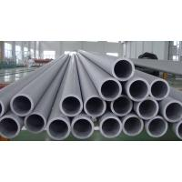 SCH 10-XXS ASTM B407 Inconel Pipe Inconel 800 800H 800HT Pipe For Industry Manufactures