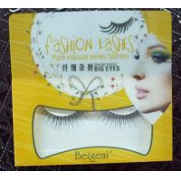 Curelty free real Siberia mink eyelash custom package made in China Manufactures