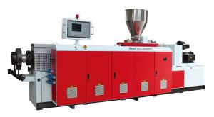China CE Approved 16mm UPVC PVC Pipe Making Machine on sale