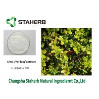 Alpha Arbutin Natural Cosmetic Skin Care Ingredients Bearberry Extract Manufactures