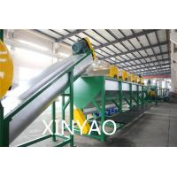 Auto Waste Plastic Recycling Line / Plastic Film Washing Machine Manufactures