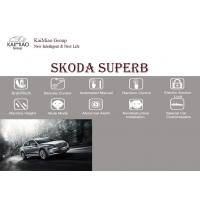 Skoda Superb Intelligent Power Tailgate Lift Remove Control With 3 Years Warranty Manufactures