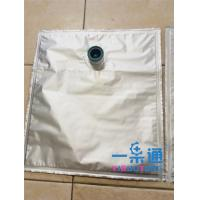 China Fruit Puree Multilayer Aseptic Bag In Box Aluminum Foil Excellent Flexibility on sale