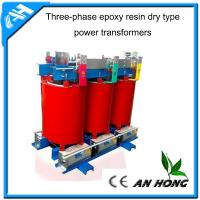 China Three-phase distribution transformers with epoxy resin dry-type power transformer on sale