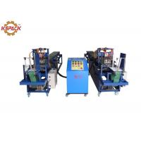 China Double Rat Glue Trap Making Machine 1 Year Warranty Time Production Line on sale