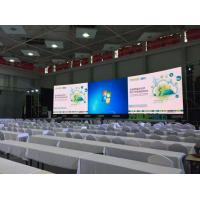 RGB P6 Indoor Advertising LED Display Panels Full Color High Brightness Manufactures