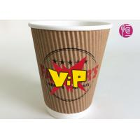 12oz Disposable take away cup Corrugated Kraft ripple paper coffee cups Manufactures
