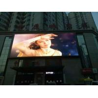 High Brightness P5 SMD Full Color Advertising Led Display 160mm*160mm Manufactures