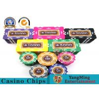 Buy cheap Smooth Surface 13.5g 14 G ABS Clay Poker Chip Set Yangming / Poker Plaques Set from wholesalers