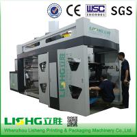 4 color High Speed CI flexo printing machine for roll to roll PE, Paper, non woven, pp Manufactures
