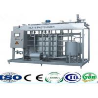 Full Automatic UHT Sterilization Machine Tube Type For Beverage ISO Approved Manufactures