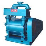 SK-3 Water (Liquid) Ring Vacuum Pump Manufactures