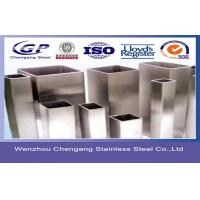 100mm 500G Heavy Wall GB / AISI 316 Stainless Steel Pipe 4 Inch , Schedule 40 Square Manufactures
