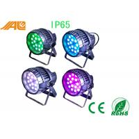 Colorful 18 x 10w Rgbw 4 in 1 Outdoor LED Par Lamp With Zoom Red Green Blue White Lighting Manufactures