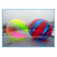 Buy cheap Inflatable Water Walking Zorb Roller Ball for Water Game(CY-M2709) from wholesalers