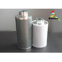 Small Grow Tent Carbon Filter Silver Beautiful For Planting Growing Manufactures