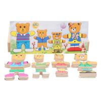 Baby Toys Print Jigsaw Puzzle , Cardboard Custom Photo Puzzle 1000 Piece Manufactures