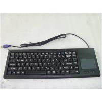Wired USB Canadian French keyboard with touchpad Manufactures