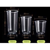 2019 Most popular funny 360ml 500ml and 700ml U-shape PET Clear Disposable Juice Cups Manufactures