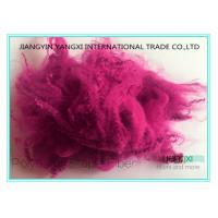 Semi Dull Renewable Spinning Fiber ,  Soft Red PSF Polyester Staple Fiber  Manufactures