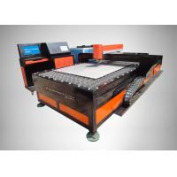 5P Water Cooling Metal Laser Cutting Equipment With Fast Speed 50 mm/s Manufactures