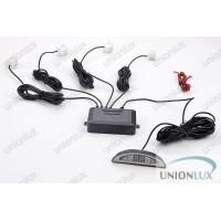 12V 0.3 - 2.5m LED Display Car Parking Sensor System With 4 Probes Manufactures