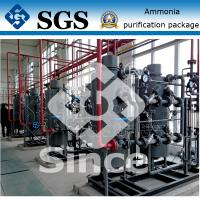 Liquid Ammonia Cracker Unit Gas Purification System For Heat Treatment Manufactures