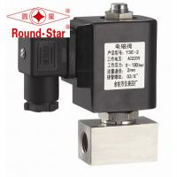 3/4 Inch Normally Closed High Pressure Solenoid Valve Water Stainless Steel for sale