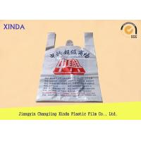 T-shirt custom printed plastic recyclable bags packaging on rolls waterproof Manufactures